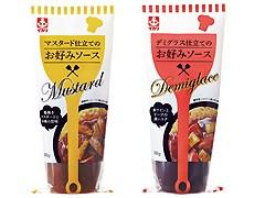 デミグラス&マスタード仕立てのお好みソース2種6点セット