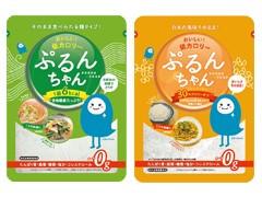 ☆再登場☆低カロリー食品「ぷるんちゃん」2種7点セット!