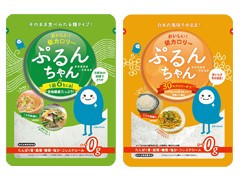 低カロリー食品「ぷるんちゃん」2種7点セット!