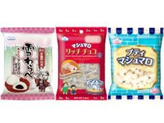 新作入り☆エイワのマシュマロ3種10袋セット!