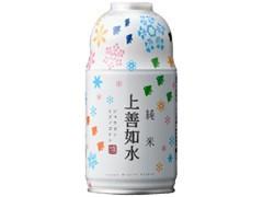 【増量】かわいいデザインのカップ付きボトル缶♪「上善水如」6本セット