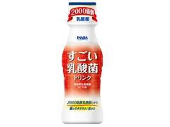 2000億個の乳酸菌入り☆「すごい乳酸菌ドリンク」10本セット