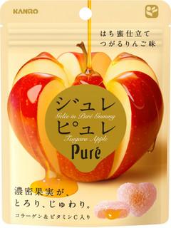 新発売のおやつ:カンロ「ジュレピュレ はち蜜仕立てつがるりんご」ほか