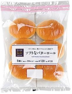新発売のコンビニパン:ローソン「まちかど厨房 鶏からタルタルソース コッペパン」ほか