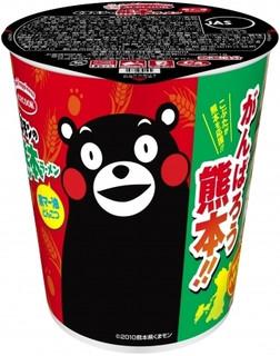 「焼そばU.F.O. 極太 お好み焼味マシ×2マヨネーズ」ほか:今週の新商品