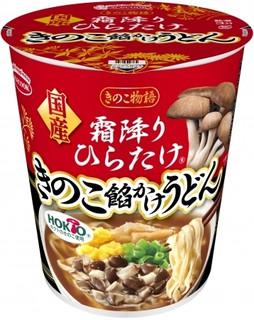 明星「低糖質麺 Low-Carb Noodles」ほか:今週の新商品