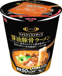 新発売のコンビニ麺:セブン-イレブン「生ハムの冷製トマトソースパスタ」ほか
