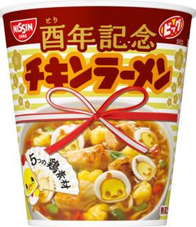 Pasco「北海道ダブルチーズロール」ほか:今週の新商品