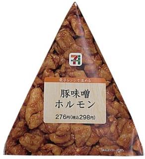 新発売のコンビニお惣菜:セブン-イレブン「豚味噌ホルモン」ほか