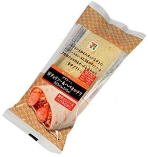 新発売のコンビニパン:セブン「石窯ライ麦パンサンド たまご&ハム」ほか