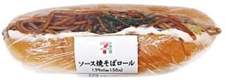 新発売のコンビニパン:セブン「期間限定たっぷりハムサンド」ほか