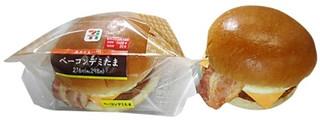 新発売のコンビニパン:セブン-イレブン「パストラミポーク&クリームチーズサンド」ほか