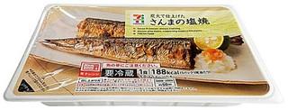 新発売のコンビニお惣菜:セブン-イレブン「旨辛!キムチ餃子鍋」ほか
