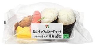 新発売のコンビニ弁当:セブン「1日の1/3の野菜が摂れるビビンバ」ほか