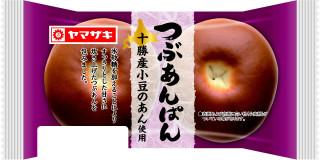 新発売のコンビニパン:セブン「ブルーベリーのショコラサンド」ほか