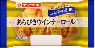 セブンプレミアム「こだわりカスタードのクリームパン」ほか:新発売のコンビニパン