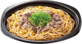 ファミマ「蟹のアメリケーヌソースパスタ」ほか:新発売のコンビニ麺