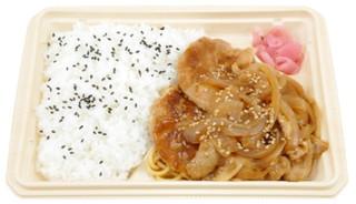 セブン「旨辛豚キムチ丼」ほか:新発売のコンビニ弁当