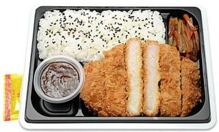 新発売のコンビニ弁当:ファミマ「桜島どりのミニチキンカツ」ほか