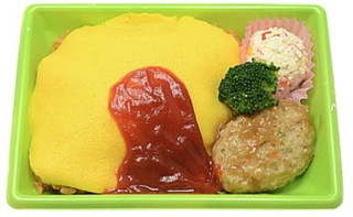 新発売のコンビニ弁当:セブン「雑穀米のミニオムライス」ほか