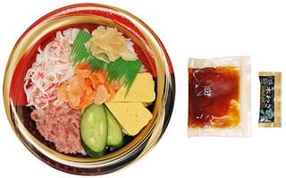 新発売のコンビニ弁当:セブン「サラダチキンの野菜あんかけご飯」ほか