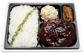 新発売のコンビニ弁当:セブン「ハンバーグ弁当 黒毛 アンガス種牛肉使用」ほか