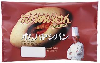 新発売のコンビニパン:セブン「期間限定たっぷりトマトとクリームチーズ」ほか