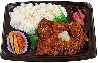 新発売のコンビニ弁当:セブン-イレブン「生姜香る海鮮中華粥」ほか