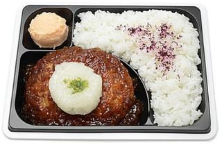 新発売のコンビニ弁当:ファミマ「ミニ牛丼」ほか