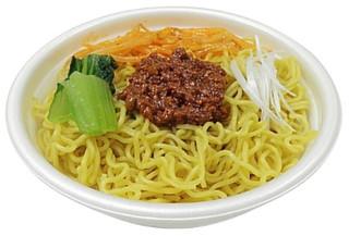 新発売のコンビニ麺:セブン「うま辛!肉味噌担々麺」ほか