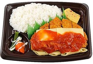 セブン「期間限定!牛飯&牛そぼろ弁当」ほか:新発売のコンビニ弁当