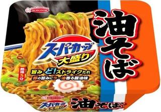 マルちゃん「やきそば弁当 激辛」ほか:今週の新商品