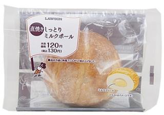 ローソン「直焼きしっとりミルクボール」ほか:新発売のコンビニパン