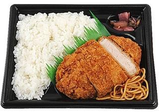 ローソン「野菜ビビンパ丼」ほか:新発売のコンビニ弁当