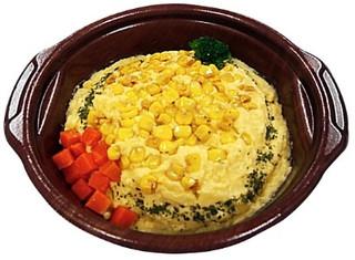 ファミマ「うにのクリームパスタ」ほか:新発売のコンビニ麺