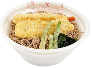 ローソン「レンジ担々麺」ほか:新発売のコンビニ麺