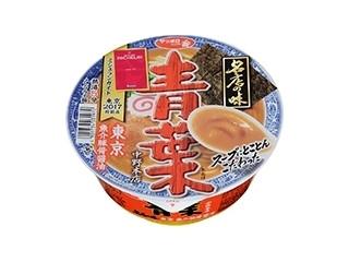 新発売のコンビニ麺:セブン「チーズとベーコンのカルボナーラ」ほか