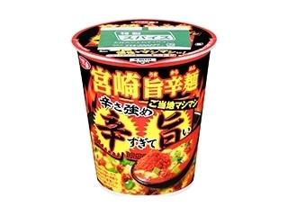 新発売のコンビニ麺:ローソン「3種きのこのおろしそば」ほか