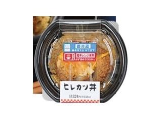 新発売のコンビニ弁当:セブン「豚角煮のお弁当」ほか