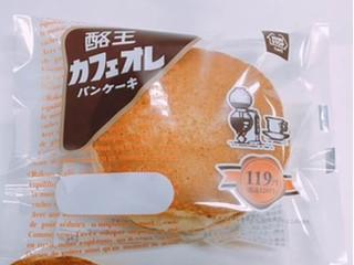 ローソン「粒コーンクリームパン」ほか:新発売のコンビニパン