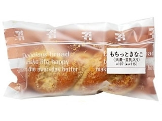 ファミマ「ソイチキン&ベジタブル」ほか:新発売のコンビニパン