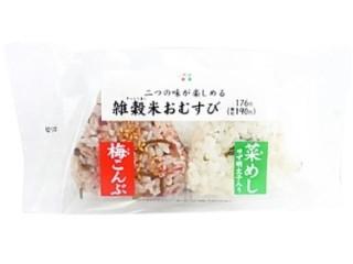 新発売のコンビニおにぎり:セブン「おにぎり2個入 梅こんぶ・菜めし」ほか