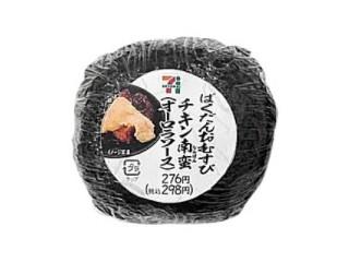 新発売のコンビニおにぎり:セブン「手巻おにぎり たまごが美味しい玉子かけ風御飯」ほか