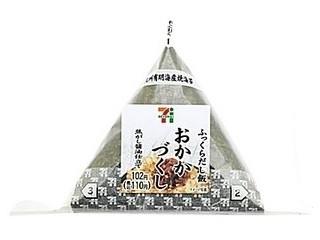 新発売のコンビニおにぎり:ローソン「韓国海苔手巻 ねぎ塩豚カルビ」ほか