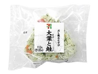 新発売のコンビニおにぎり:セブン「直巻おむすび 焼鮭と塩すじこ」ほか