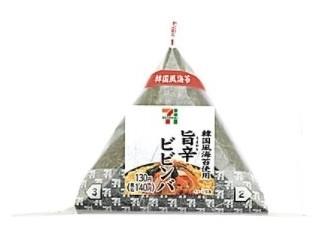 新発売のコンビニおにぎり:セブン「韓国風海苔手巻おにぎり 旨辛ビビンバ」ほか