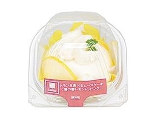 新発売のコンビニスイーツ:ナチュラルローソン「レモンを食べるケーキ 璃の香レモントッピング」ほか