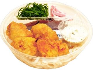 新発売のコンビニ麺:セブン「オクラと長芋のねばねば冷製パスタ」ほか