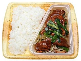 セブン-「炒めの真髄!レバニラ炒め弁当」ほか:新発売のコンビニ弁当