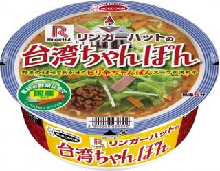 今週の新商品:明星「低糖質麺 ローカーボNoodles 鶏白湯」ほか